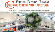 МилаВеста на Wedding Fashion Moscow 2019 с 14.03