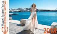 МилаВеста на Wedding Fashion Moscow 2018 с 17.08