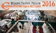 МилаВеста на Wedding Fashion Moscow 2016