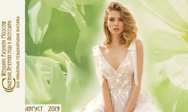МилаВеста на Wedding Fashion Moscow 2019 с 16.08
