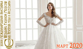 МилаВеста на Wedding Fashion Moscow 2020 с 12.03